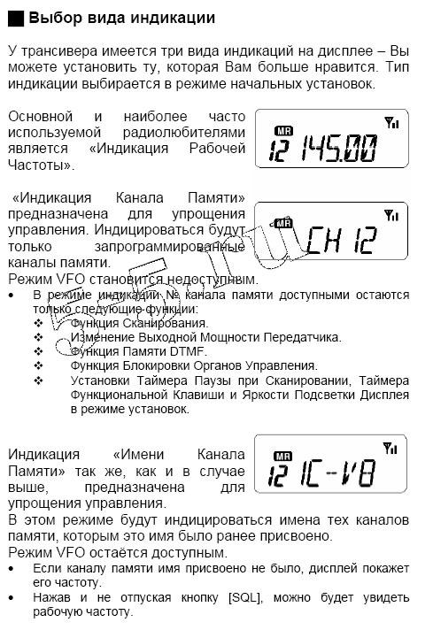эксплуатации по ngy инструкция un-09
