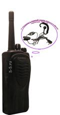 Профессиональная носимая радиостанция Kenwood TK-3206/3207 МАX 2014г., 430-480 Мгц, 6 Ватт, с мощным NI-MH аккумулятором 2500 мАч + гарнитура!