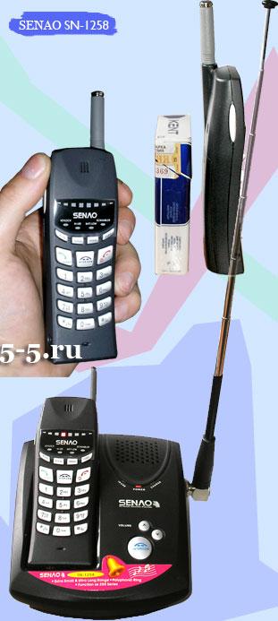 Senao SN - 1258 общий вид базы и трубки, трубка в руке, сравнение трубки 1258 с пачкой сигарет