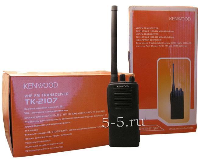 Упаковка рациии Kenwood TK 2107/3107 MAX