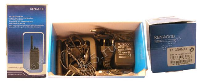 Упаковка рациии Kenwood TK 3206/3207 MAX