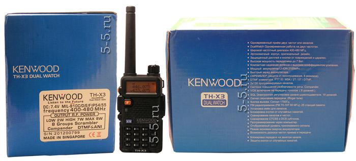 Вид  рации и коробки Kenwood TH - X3 и аккумулятора