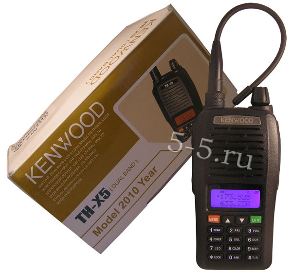 Упаковка рациии Kenwood TH-X5 FULL VERSION