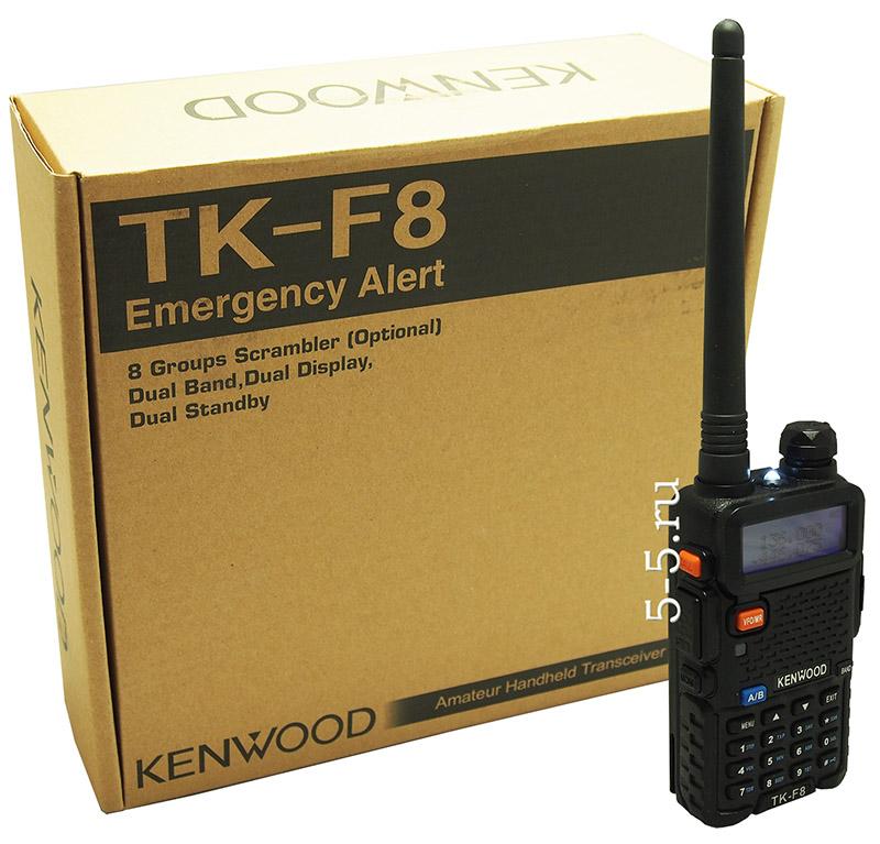 Упаковка рациии Kenwood TK-UVF8
