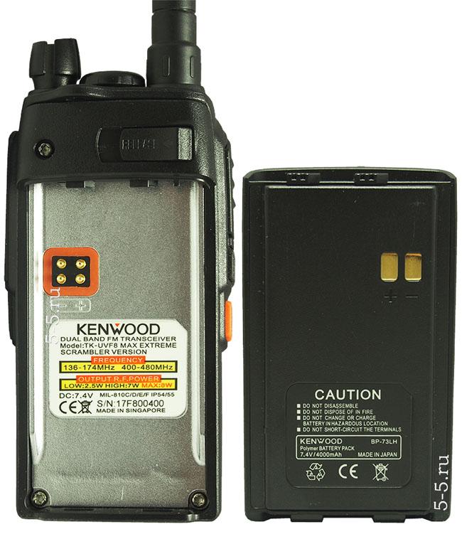 Вид  рации и аккумулятора Kenwood TK - UVF8 MAX Extreme (Scrambler version)