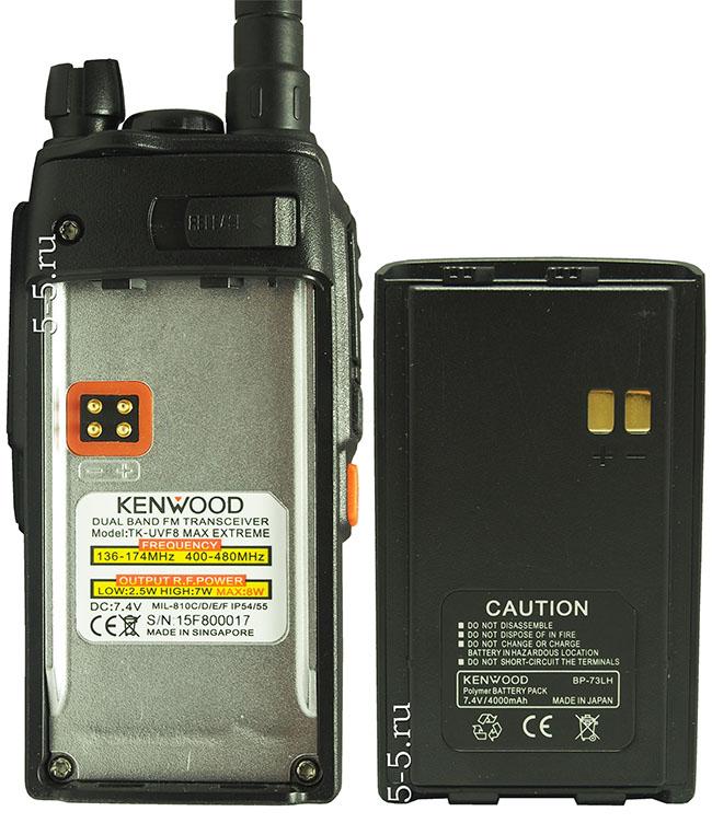 Вид  рации и аккумулятора Kenwood TK - UVF8 MAX Extreme