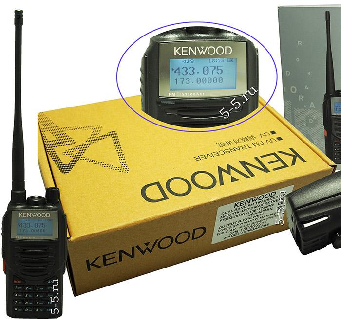 Упаковка рациии Kenwood TK-UVF8 MAX Extreme (Scrambler version)
