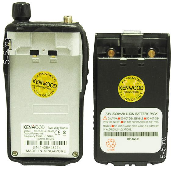 Вид сзади рации Kenwood TH - F5 Dual Band и аккумулятора