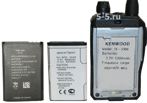 аккумуляторы для рации Kenwood TK-3388