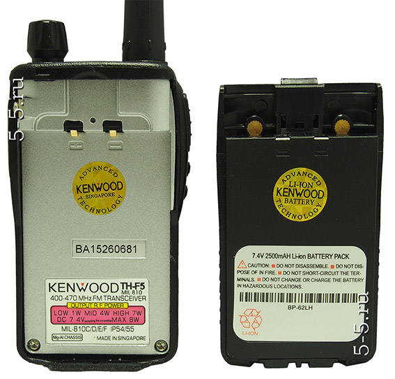 ��� ����� ����� Kenwood TH - F5 MIL 810 � ������������