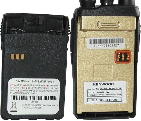 Kenwood TK-2160L и акб. вид сзади