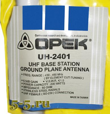 Этикетка базовой антенны OPEK UN-2401