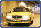 рации для Такси
