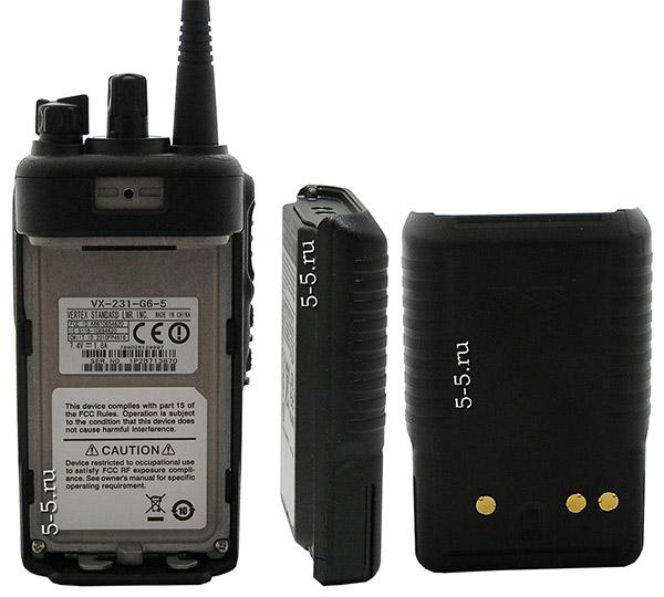 Вид сзади рации Vertex VX-231-G6-5 (400-470 Мгц)  и аккумулятора